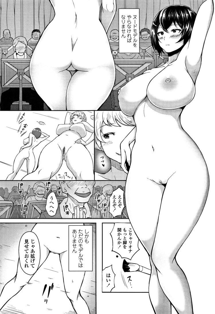 ヌーディスド ビーチ 日本 ヌける無料漫画喫茶002