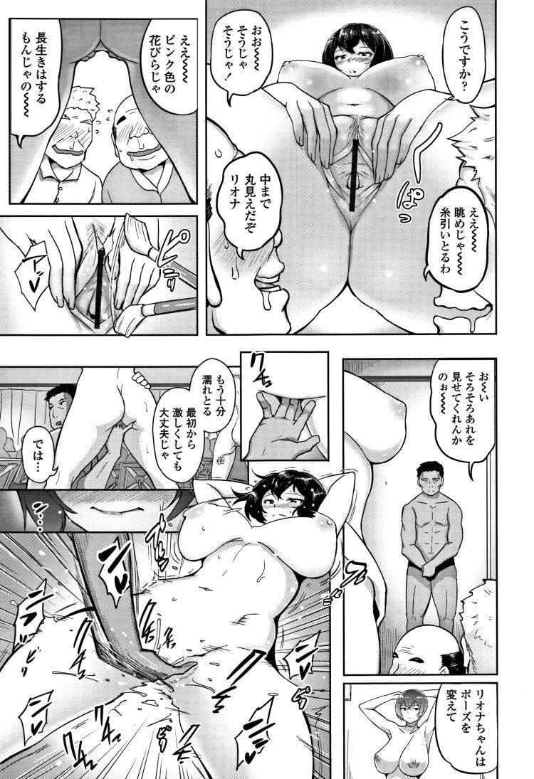 ヌーディスド ビーチ 日本 ヌける無料漫画喫茶003