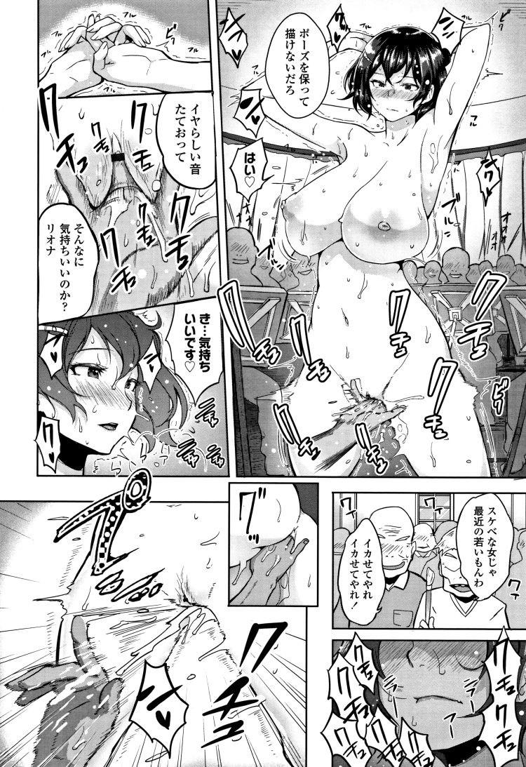 ヌーディスド ビーチ 日本 ヌける無料漫画喫茶004