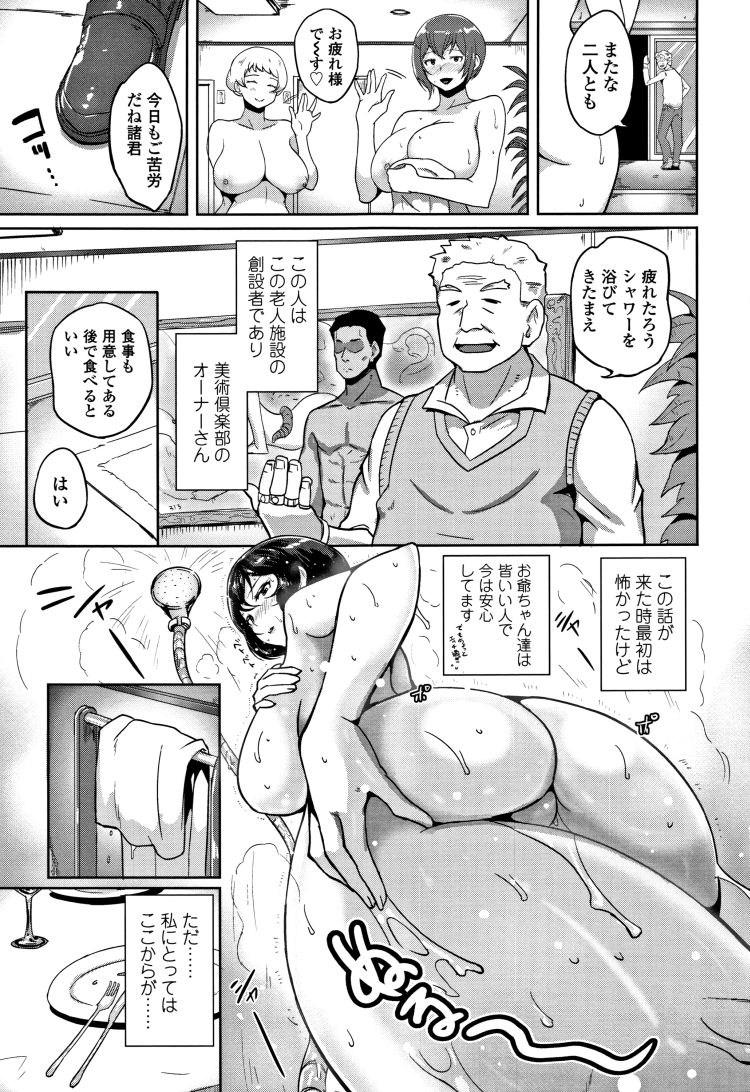 ヌーディスド ビーチ 日本 ヌける無料漫画喫茶007