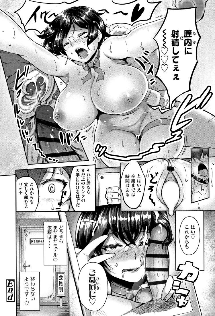 ヌーディスド ビーチ 日本 ヌける無料漫画喫茶016