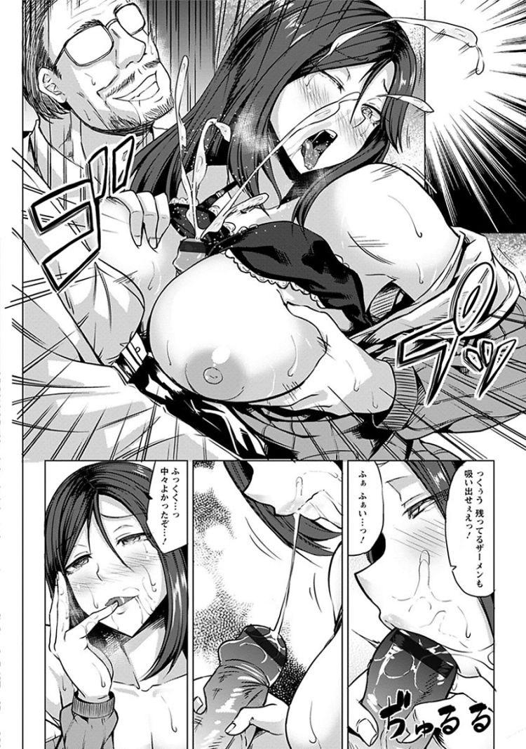 催眠療法 効果 病院 ヌける無料漫画喫茶010
