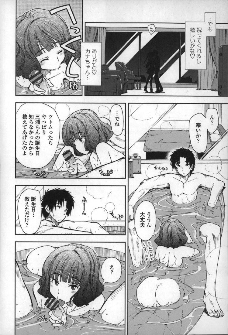 アナるプラグ 漫画 ヌける無料漫画喫茶004