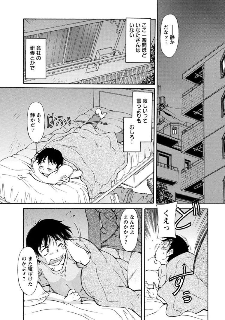 オまんティスって何 アニメ ヌける無料漫画喫茶001