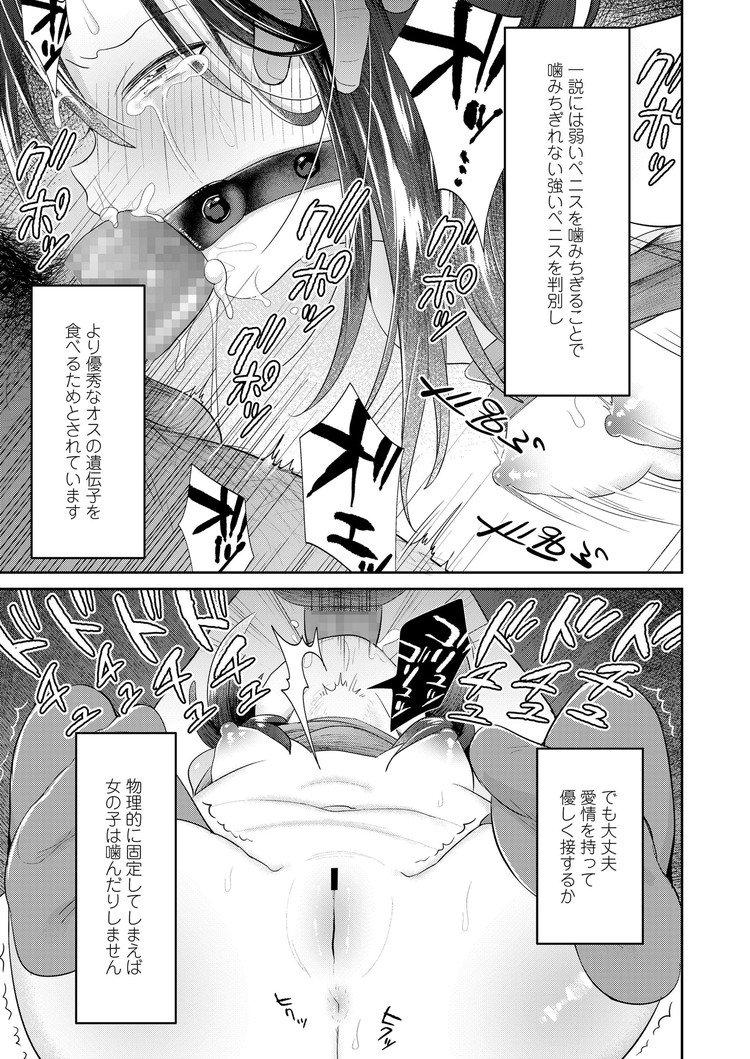 校内写生 漫画 ヌける無料漫画喫茶011