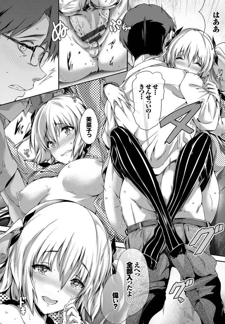 ひきこもりでも〇〇 ヌける無料漫画喫茶016