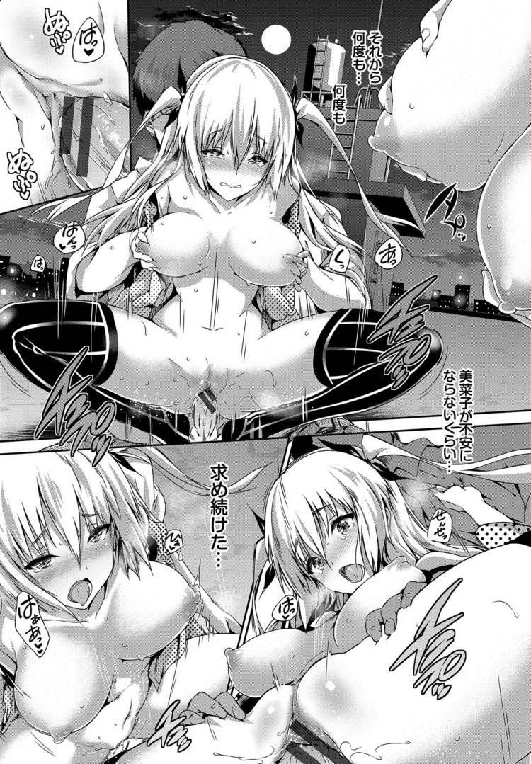 ひきこもりでも〇〇 ヌける無料漫画喫茶021