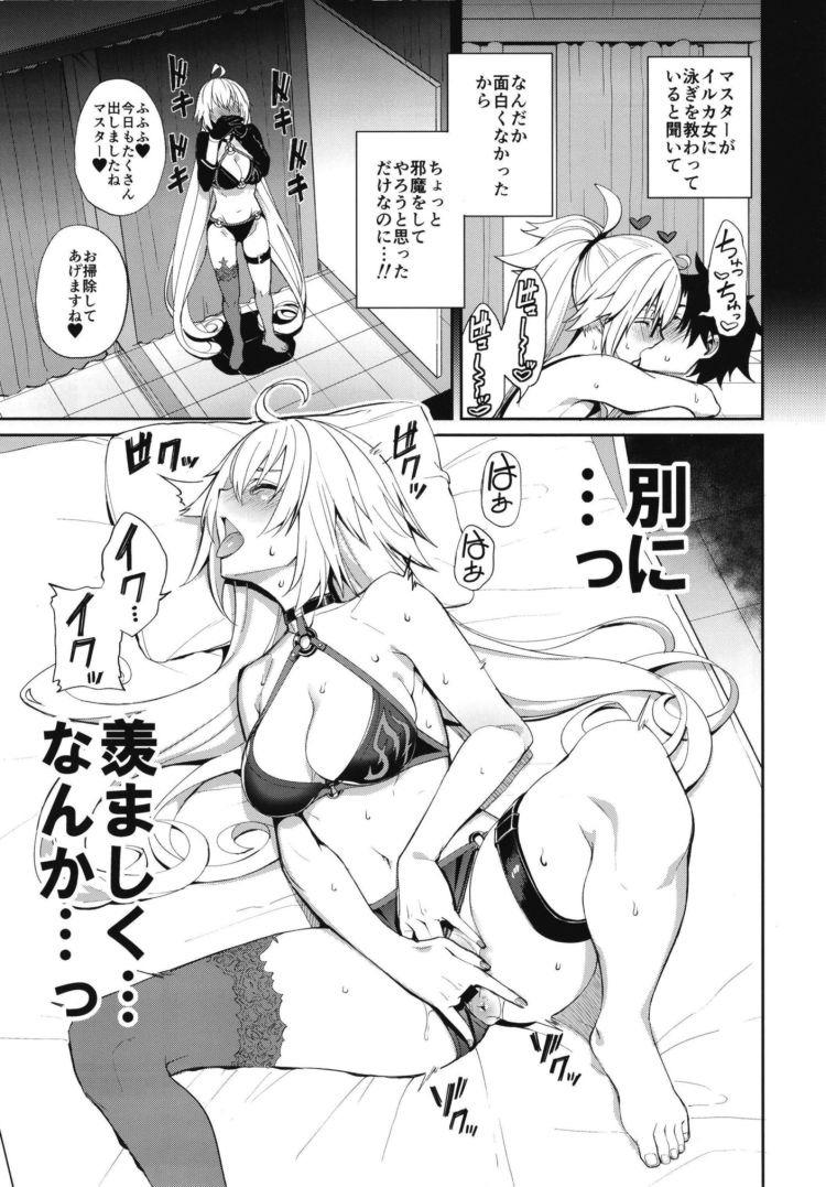 おナニ- しすぎ 女性 ヌける無料漫画喫茶005