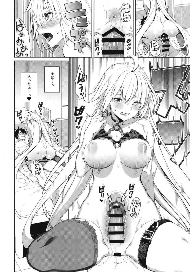 おナニ- しすぎ 女性 ヌける無料漫画喫茶014