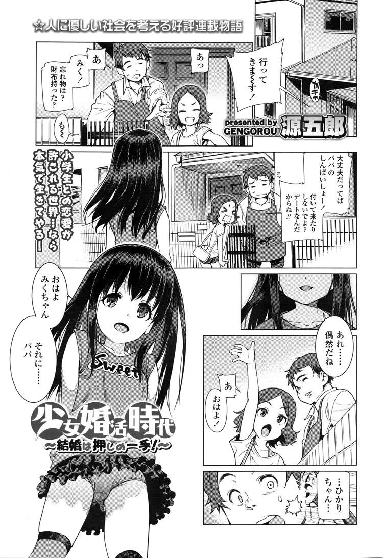 オマnko画像 ヌける無料漫画喫茶001