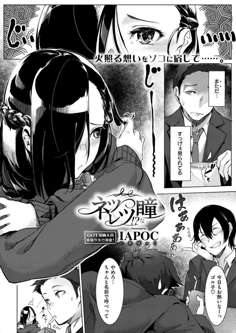 オマnko画像 ヌける無料漫画喫茶004