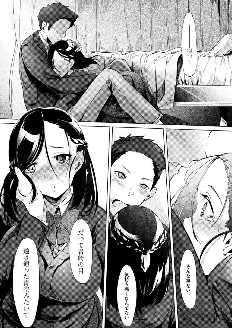 オマnko画像 ヌける無料漫画喫茶017