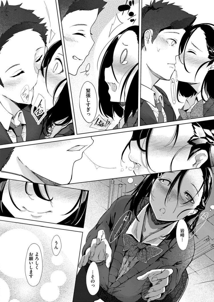 オマnko画像 ヌける無料漫画喫茶020