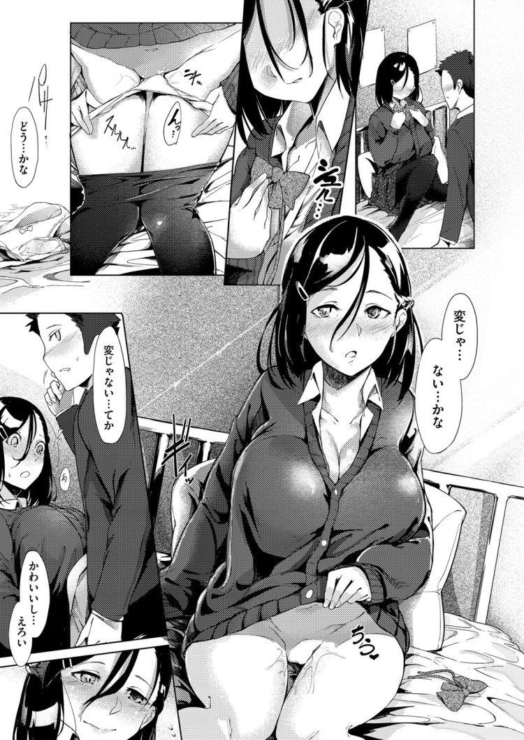オマnko画像 ヌける無料漫画喫茶021