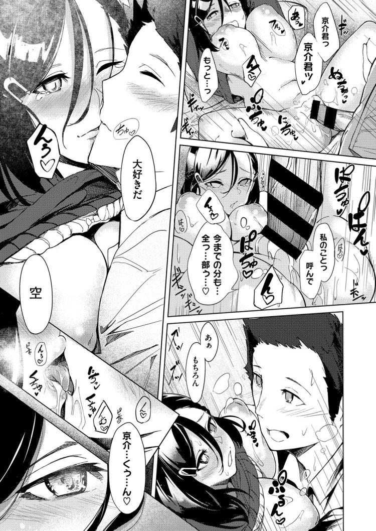 オマnko画像 ヌける無料漫画喫茶025