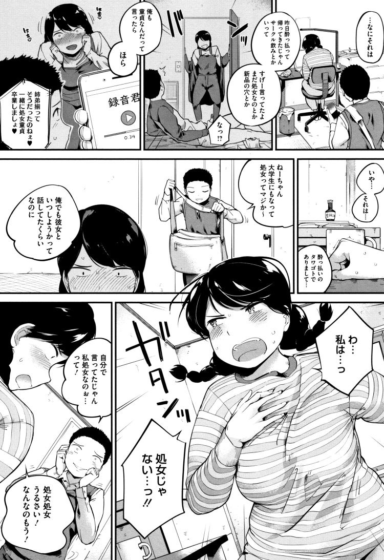 kinnsinnsoukann kinndann ブログ ヌける無料漫画喫茶002