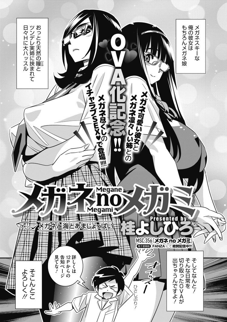 きょnyuu ヌける無料漫画喫茶001