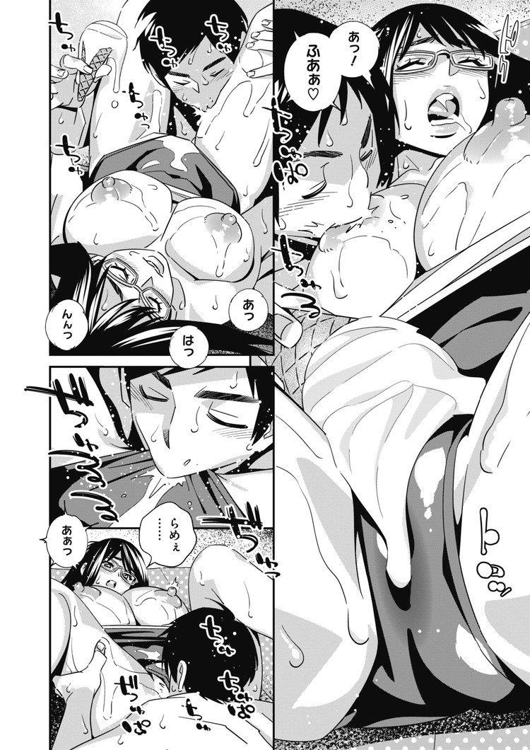 きょnyuu ヌける無料漫画喫茶010