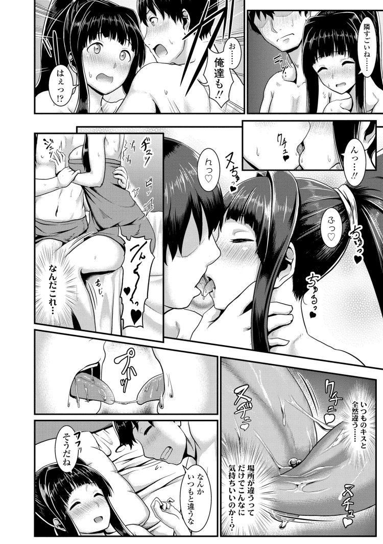 おッパイエローい アニメ無料 ヌける無料漫画喫茶006
