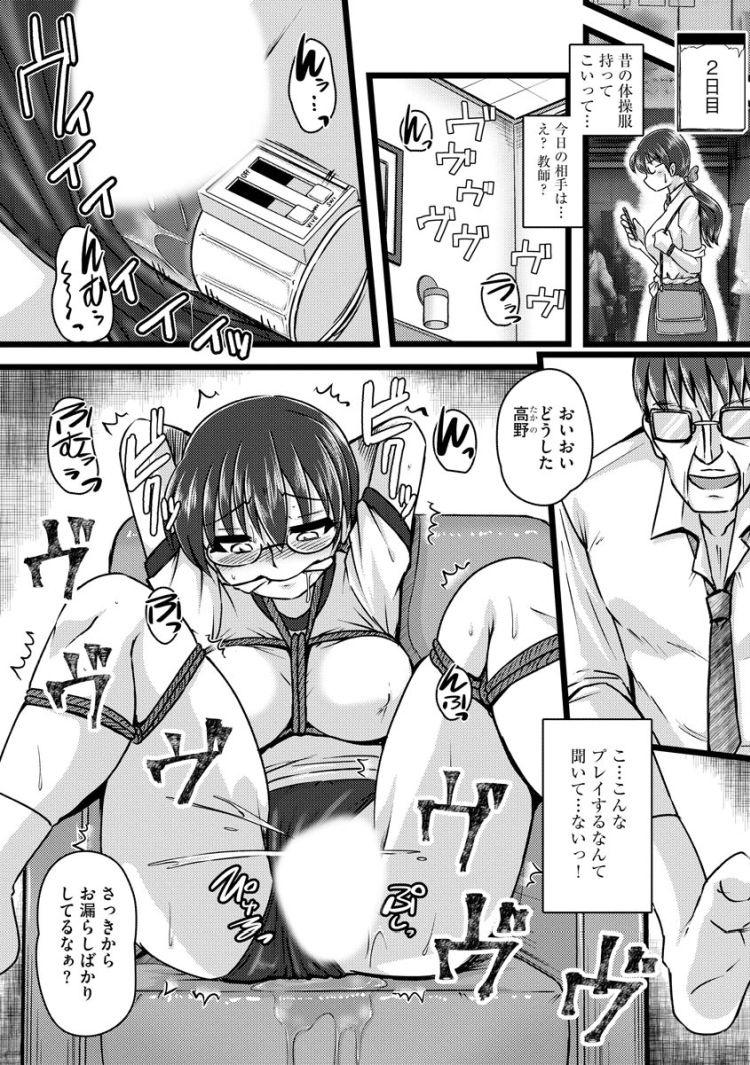 ひとずまであい ヌける無料漫画喫茶008