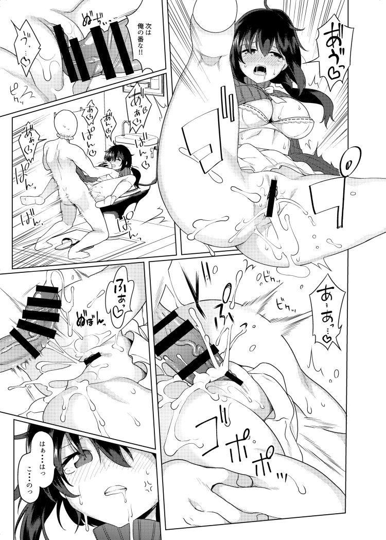 千人切りするって ヌける無料漫画喫茶010