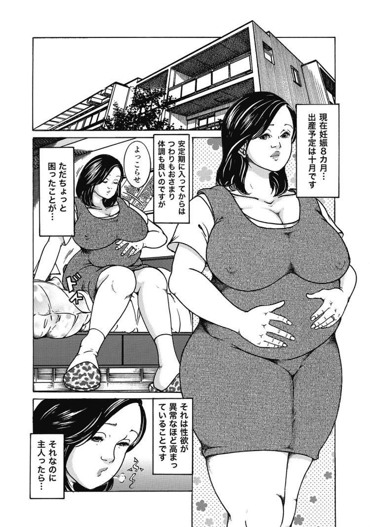 はらませざんまい ヌける無料漫画喫茶002