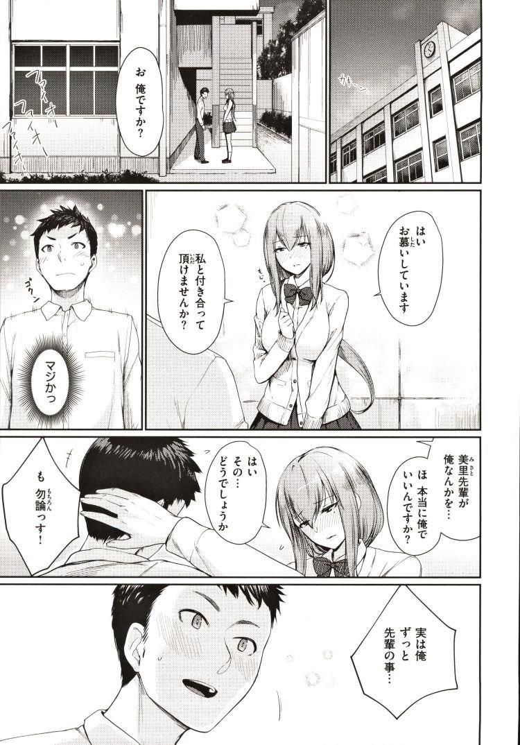 yarimann姉 ヌける無料漫画喫茶001