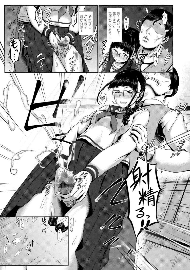 性辟 男性 ヌける無料漫画喫茶007