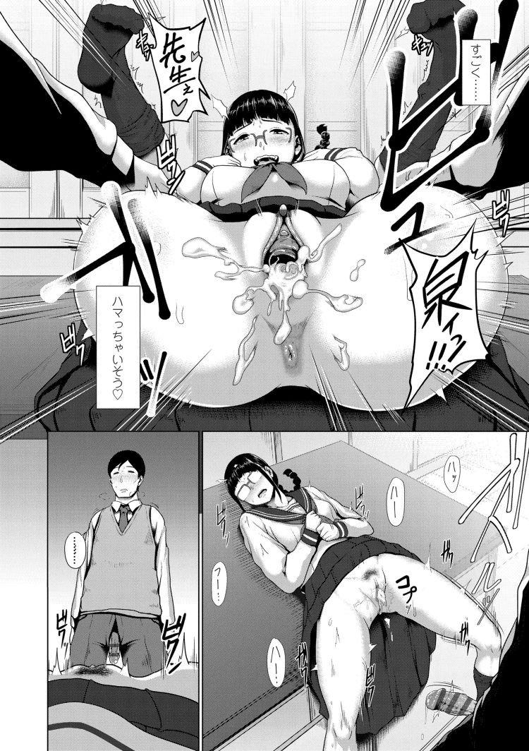 性辟 男性 ヌける無料漫画喫茶012