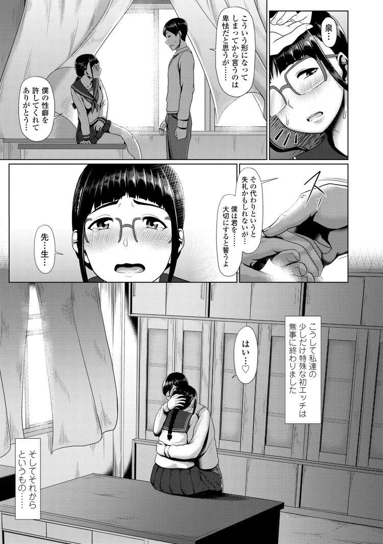 性辟 男性 ヌける無料漫画喫茶013