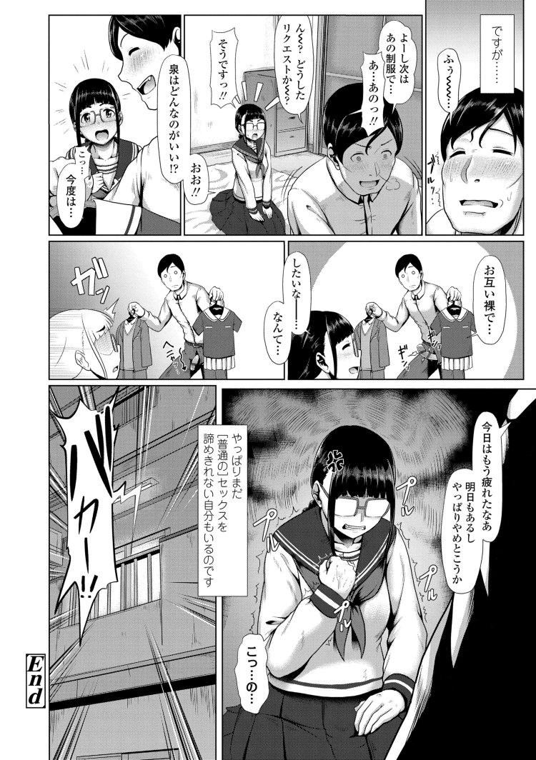 性辟 男性 ヌける無料漫画喫茶020
