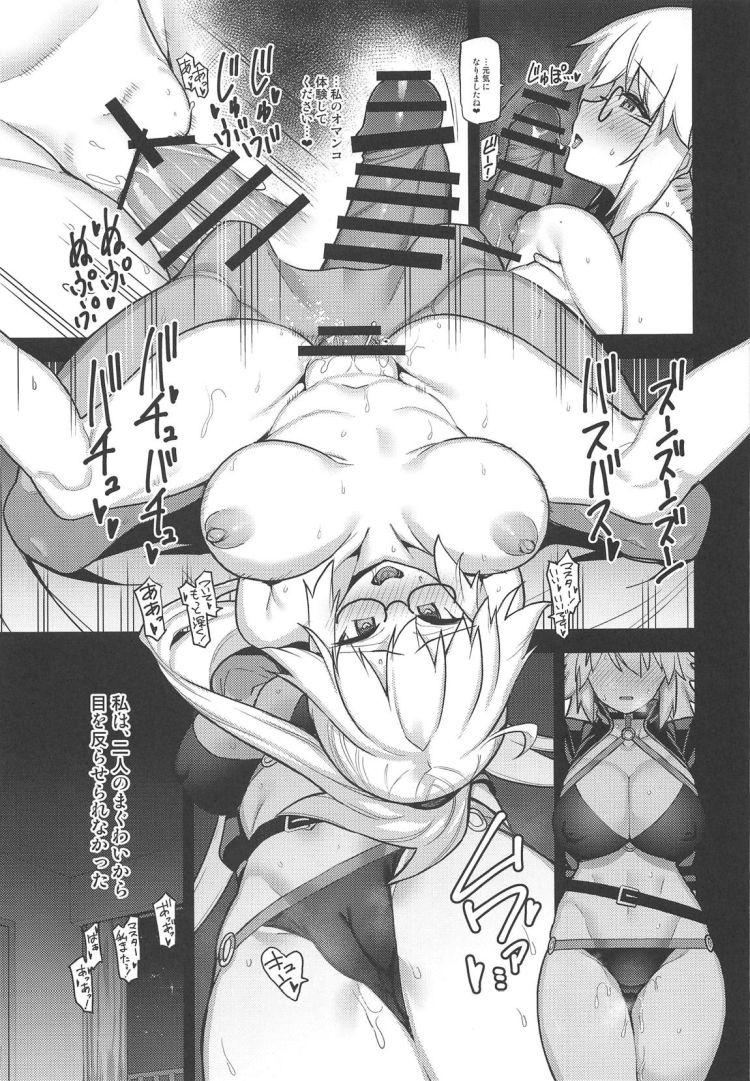 どうジンし 無料 ヌける無料漫画喫茶010