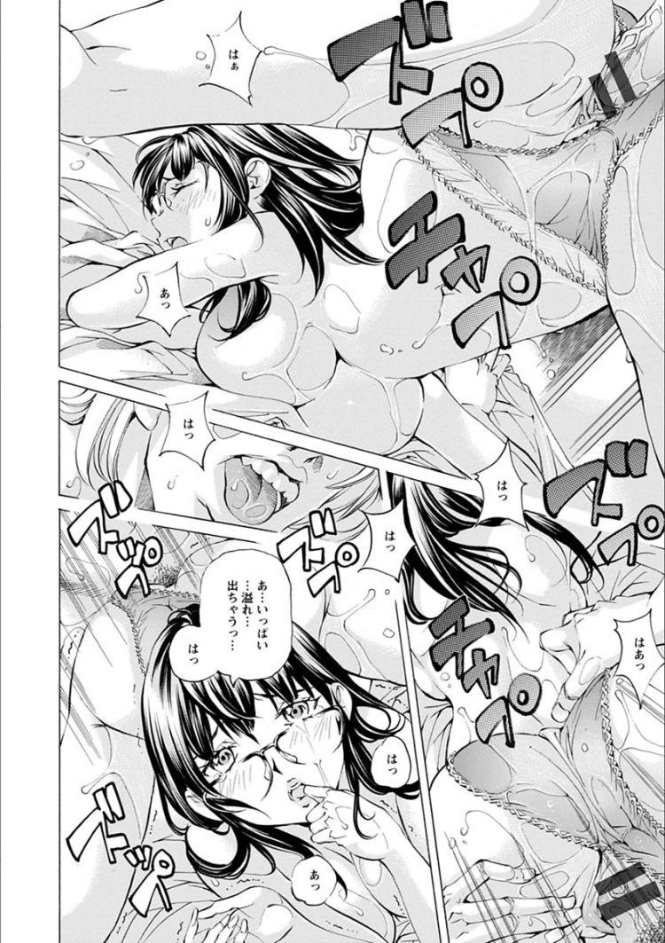 性教育の必要性 ヌける無料漫画喫茶018
