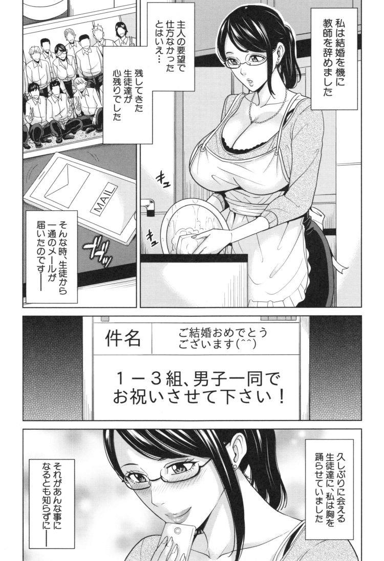 ヒトヅマ狩り ヌける無料漫画喫茶001