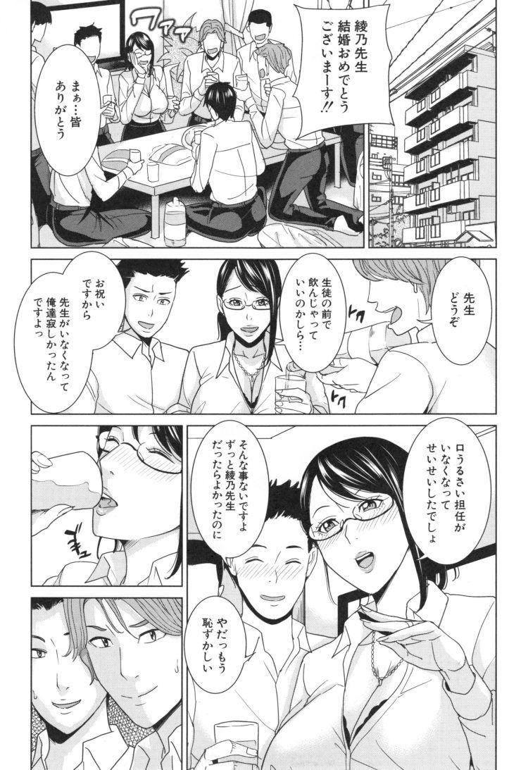 ヒトヅマ狩り ヌける無料漫画喫茶003