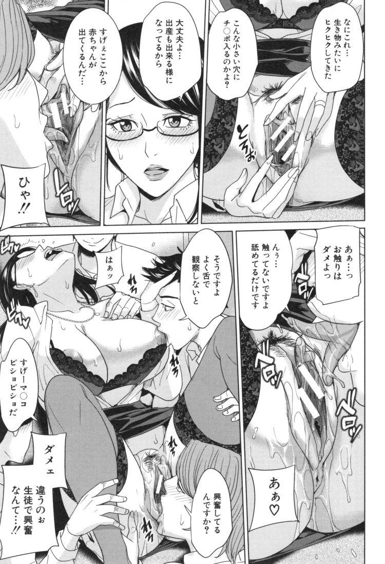 ヒトヅマ狩り ヌける無料漫画喫茶007