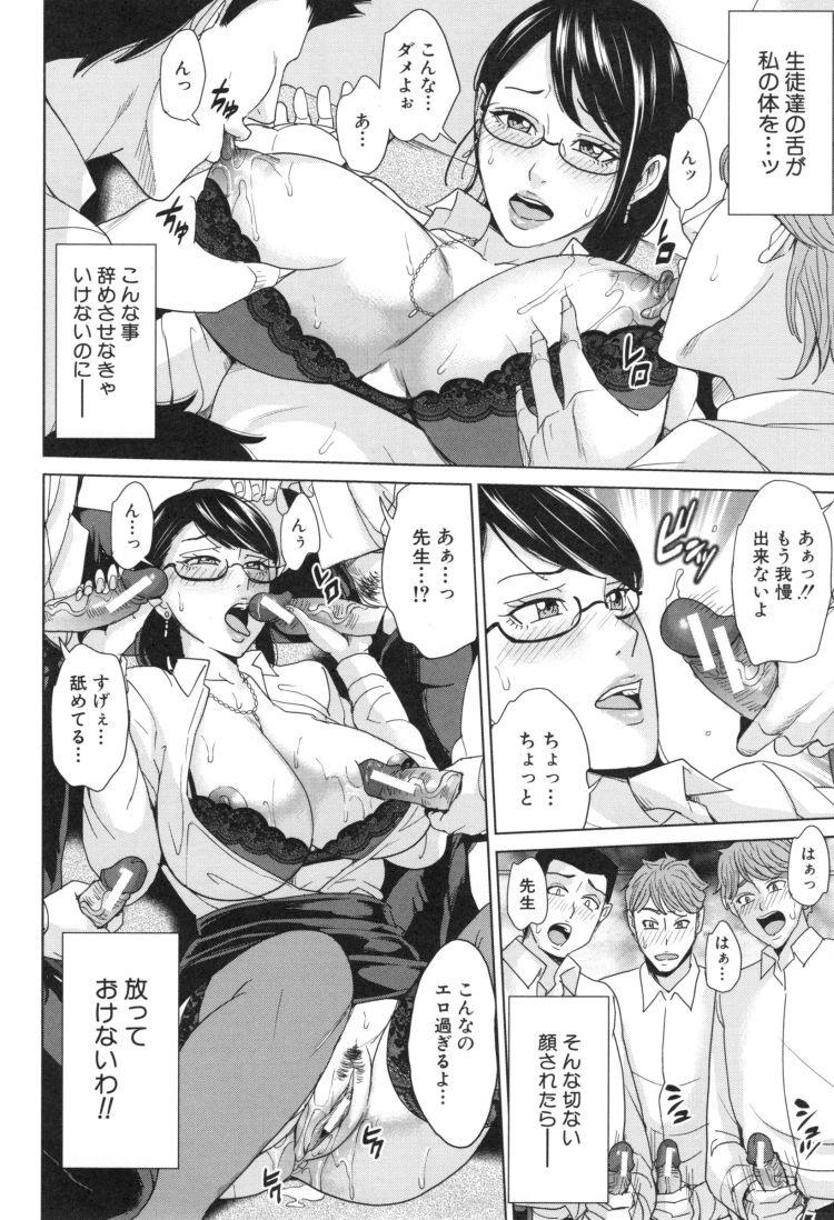 ヒトヅマ狩り ヌける無料漫画喫茶008