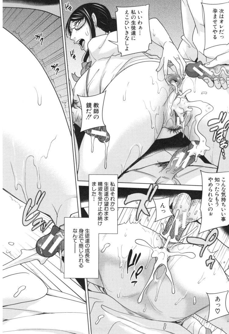 ヒトヅマ狩り ヌける無料漫画喫茶026