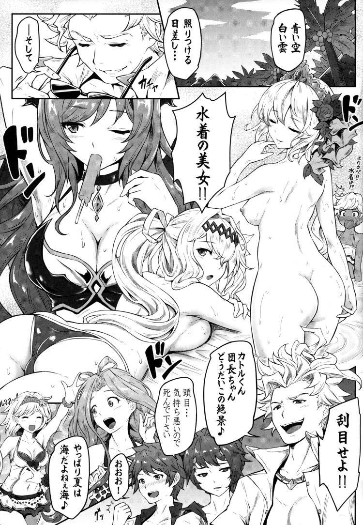 巨にゅうストリーム ヌける無料漫画喫茶003