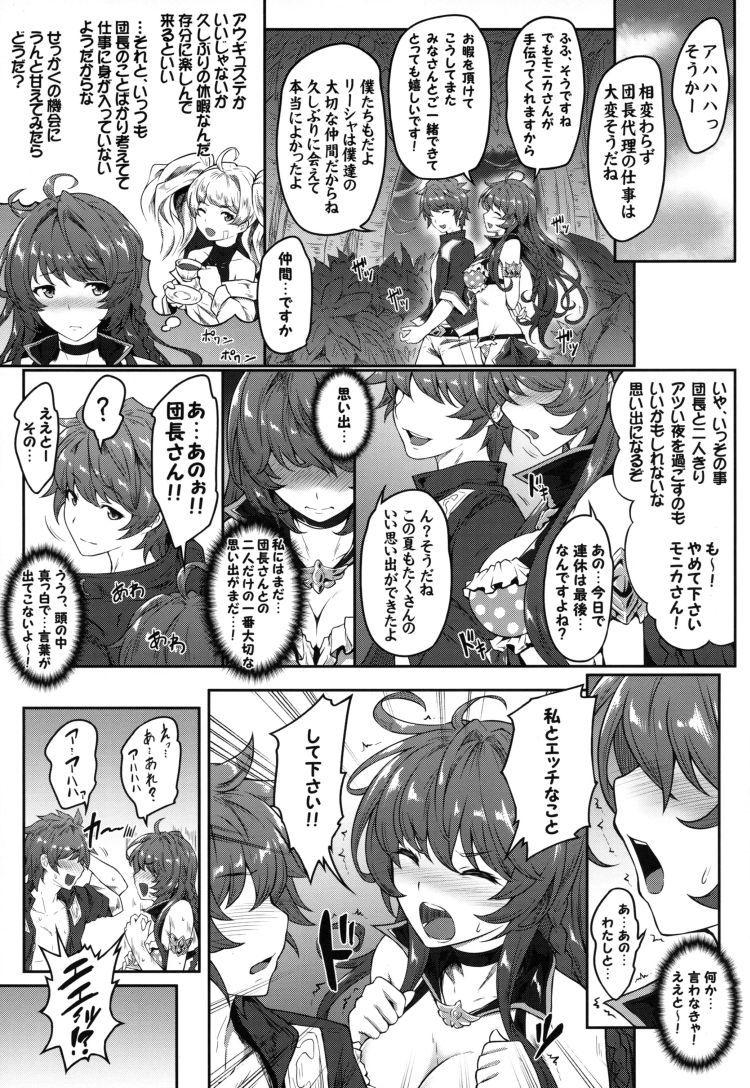 巨にゅうストリーム ヌける無料漫画喫茶005