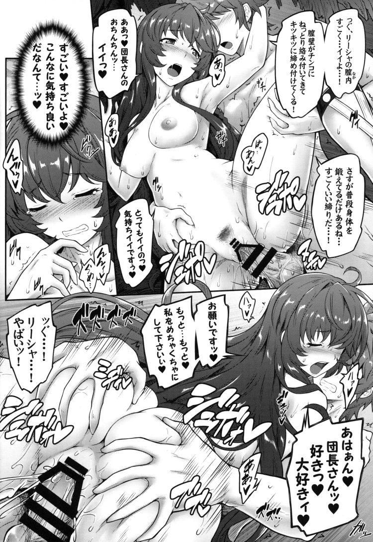 巨にゅうストリーム ヌける無料漫画喫茶012