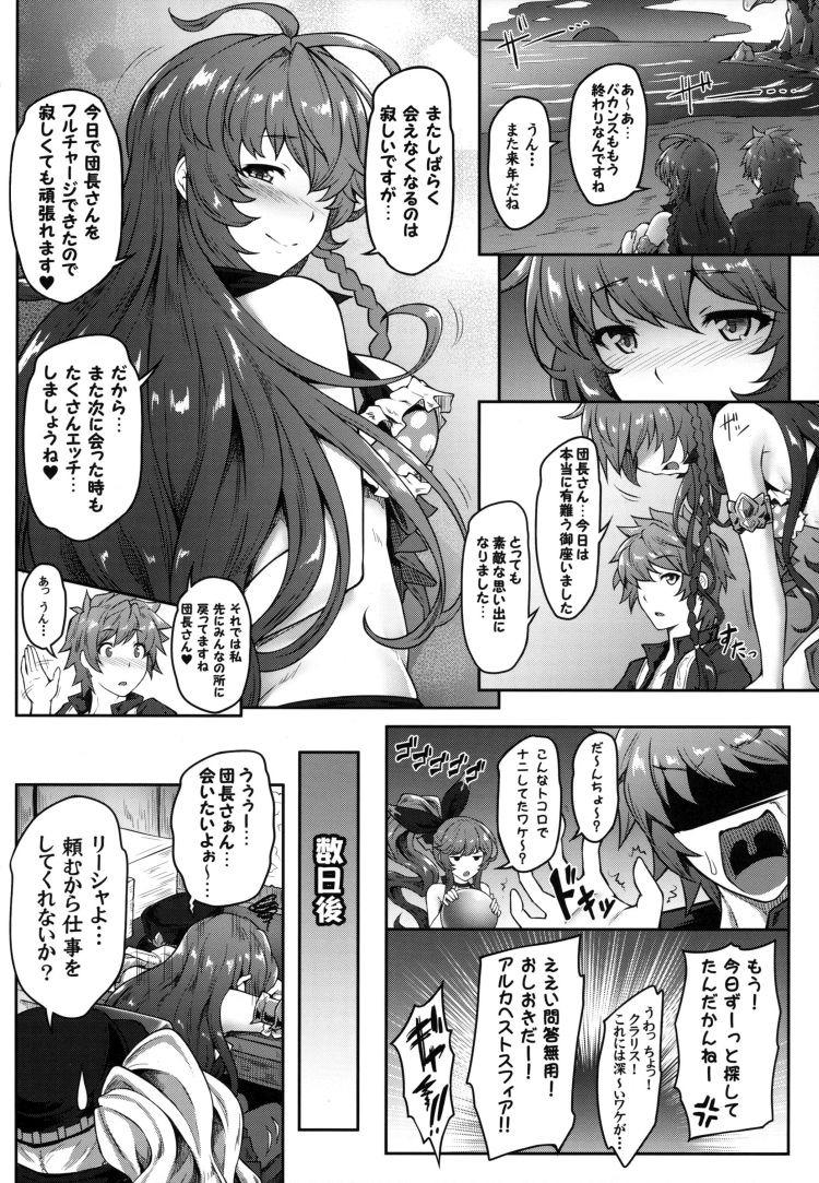 巨にゅうストリーム ヌける無料漫画喫茶014