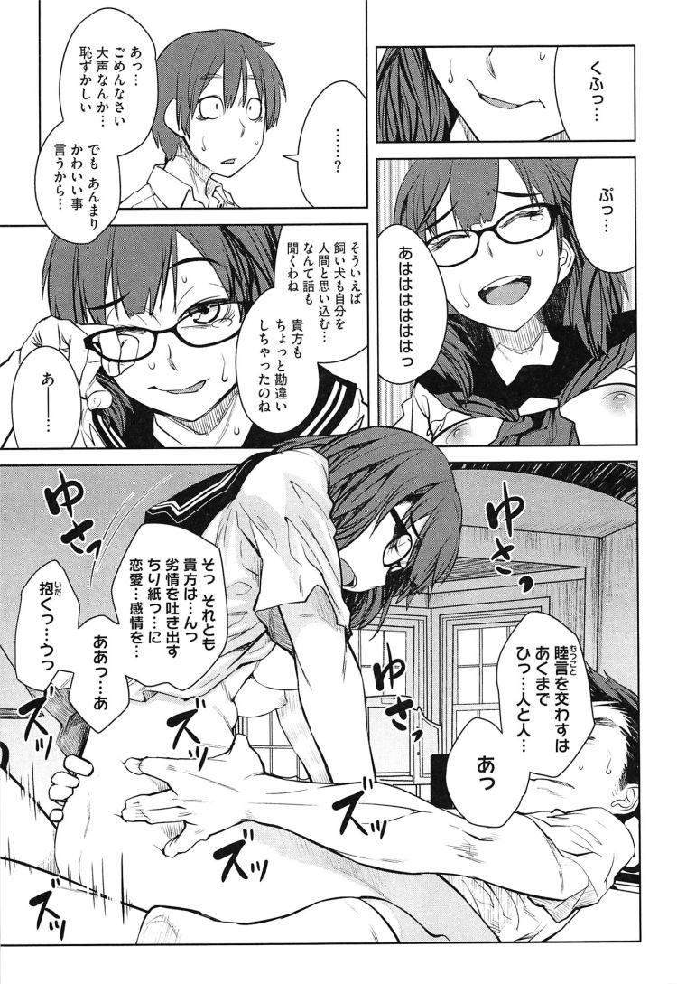 筆下ろし 皇室 ヌける無料漫画喫茶009