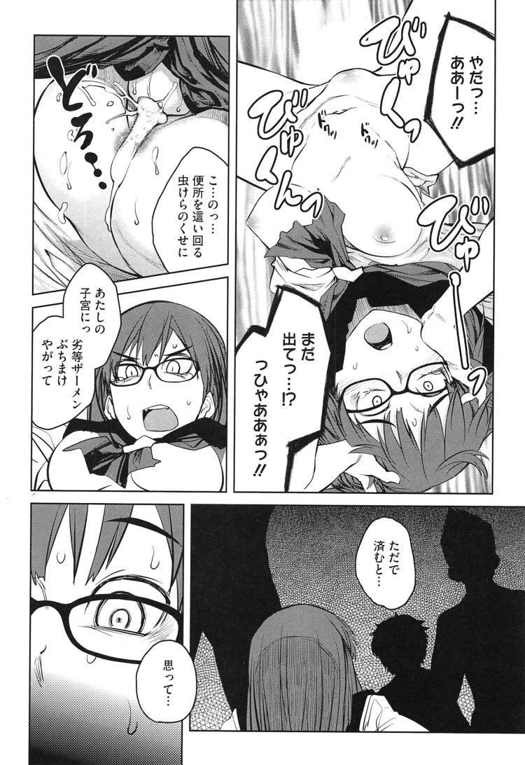 筆下ろし 皇室 ヌける無料漫画喫茶014