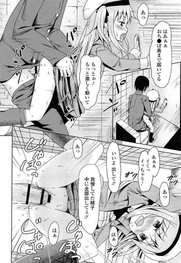 多目的トイレ 使い方 ヌける無料漫画喫茶018