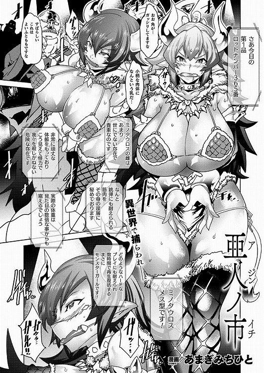 オなホール 使い捨て ヌける無料漫画喫茶002