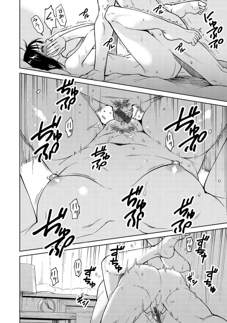 イチャラブ 漫画 おすすめ ヌける無料漫画喫茶004