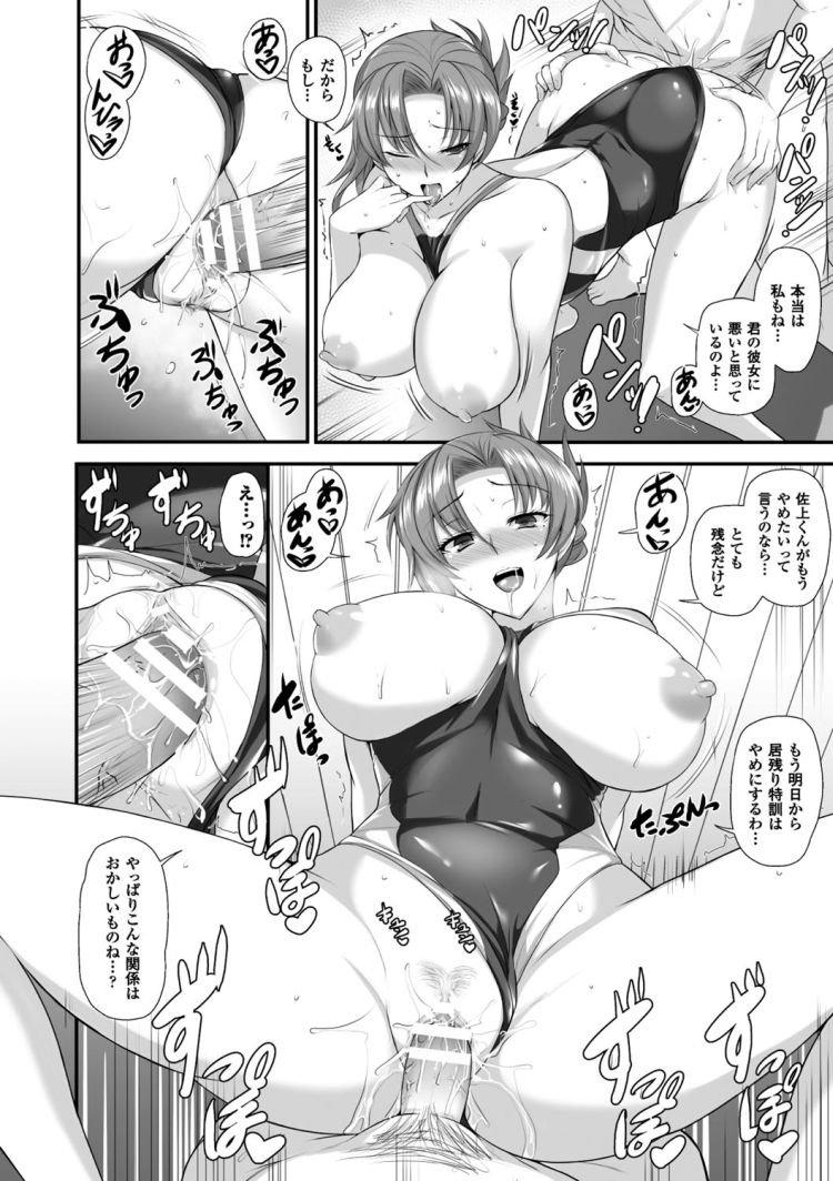 爆ニュウ画像 ヌける無料漫画喫茶018