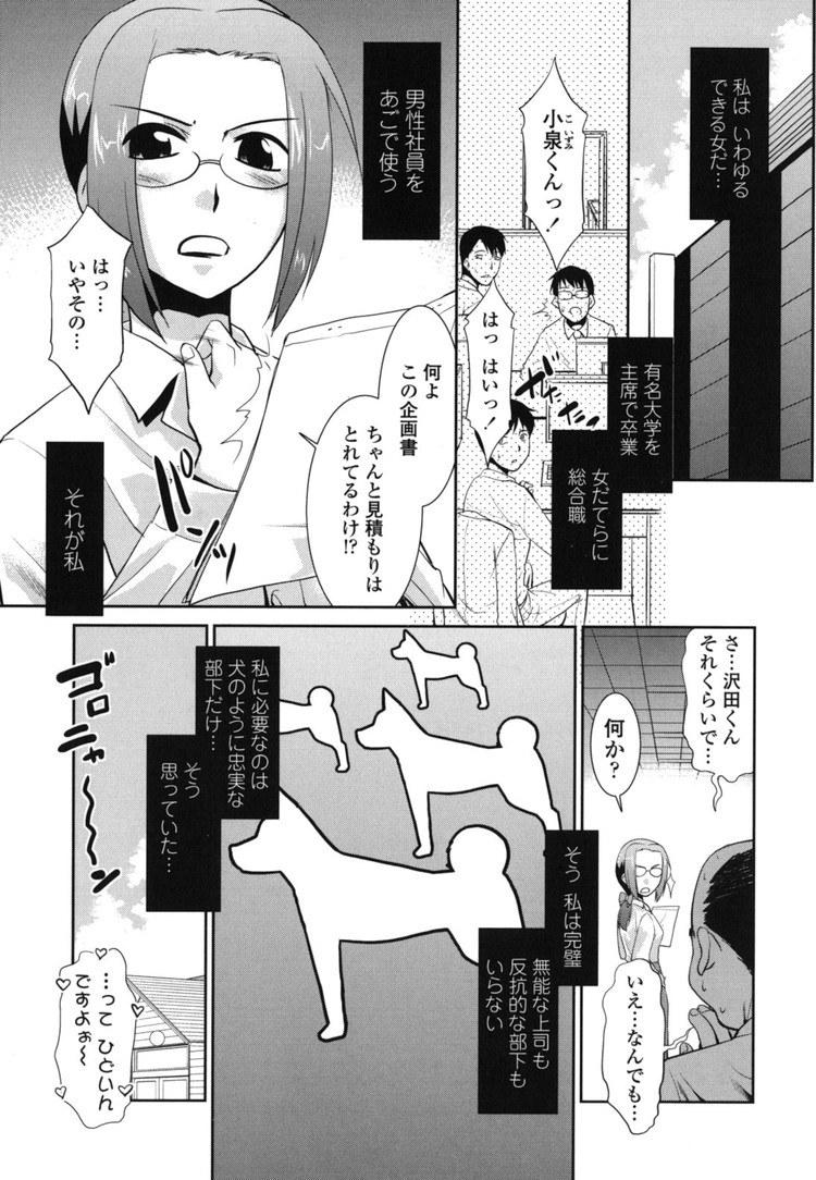 三角関係 女2人 漫画 ヌける無料漫画喫茶001