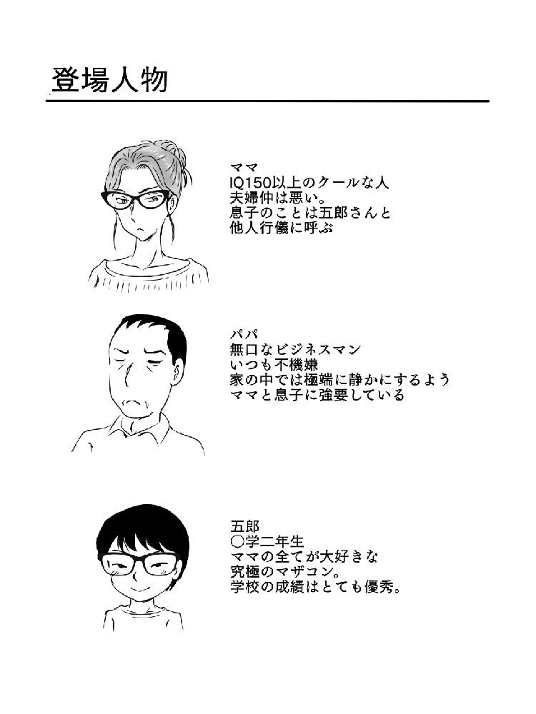 kinsinsoukan manga 日本語 ヌける無料漫画喫茶001
